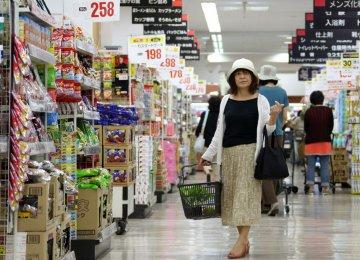 Japan's Declining Workforce Hinders Growth