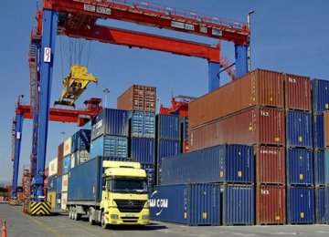 Turkey Trade Deficit Narrows