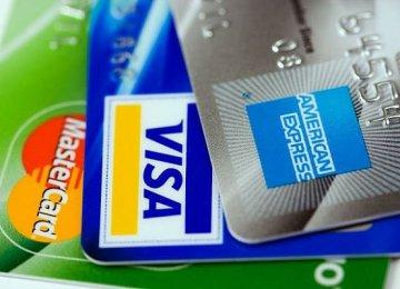 US Consumer Borrowing Rises