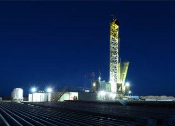 US Oil Firm Bankrupt