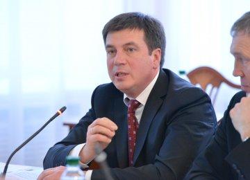 Ukraine Seeks China Investments