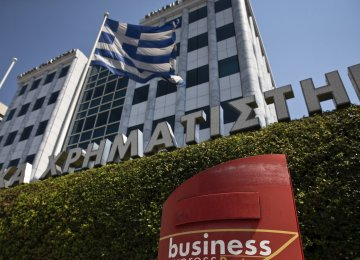 Greek Stocks Down in Sluggish  European Markets