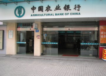 The Agricultural Bank of China.