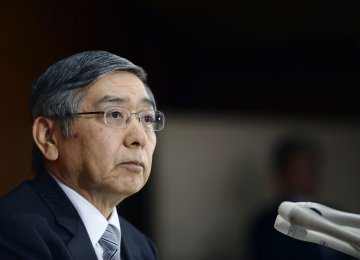 BoJ Fails to Ease Inflation Worries