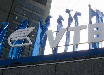 Foreign Investors Boost Russia Bond Comeback