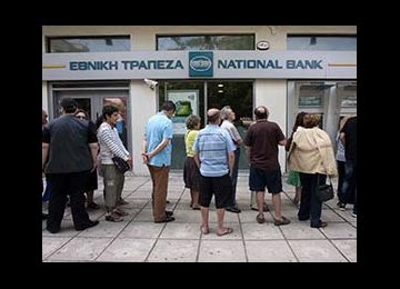 Greece to Receive $8b Bailout Aid