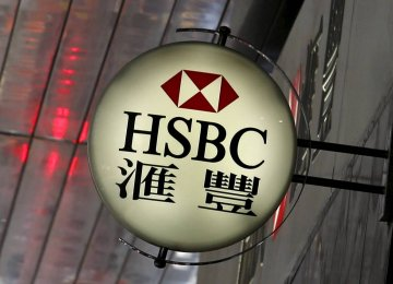 HSBC Says Won't Reach Target Return on Equity