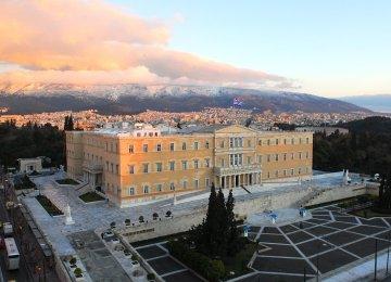 IMF Demanding Concrete Plan on Greece Bailout