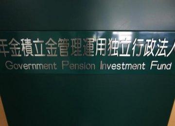 Japan's GPIF Posts $43b Q1 Loss