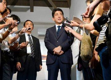 Japan Approves $132b Stimulus