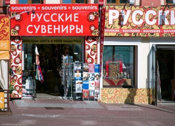 Russian Economy Shrinks