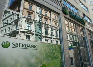 Russia Bank Lowers Interest  on Loans