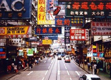 S&P Keeps Negative Outlook on Hong Kong