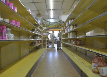 Venezuela Gets $482m Loan to Buy Food