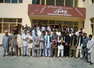 Iran Studies at Afghanistan's Kunar University