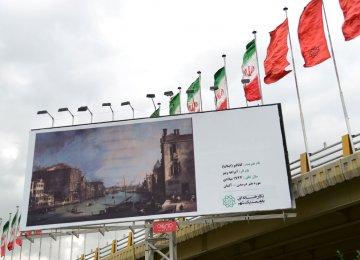 Replicas of Masterpieces to Adorn Tehran Billboards