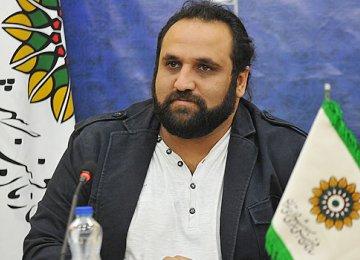 Amir Hussein Shafiee