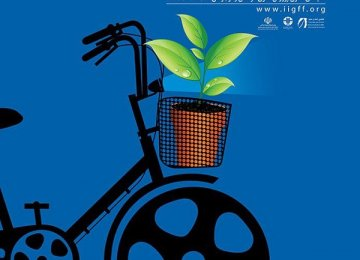 Green Film Festival Opens After 10 Years