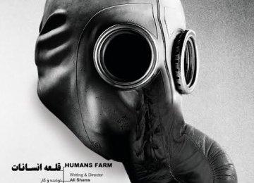 'Human Farm' in Rome Festival