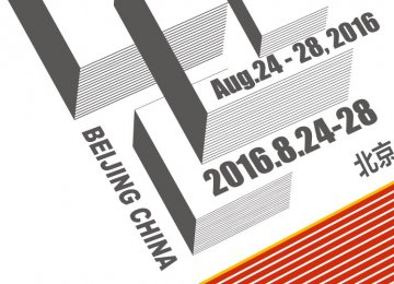 ICFI Prepares for Beijing, Moscow Book Fairs
