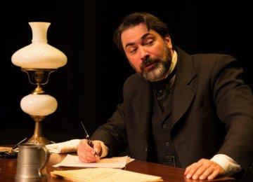 Parsa Pirouzfar in an earlier performance of the play