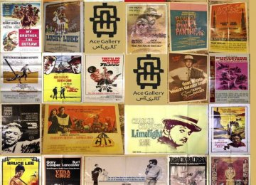 Classic Movies Original Posters on Display