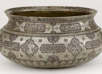 Rare Safavid Era Bowl Looted From Afghan Museum Returned