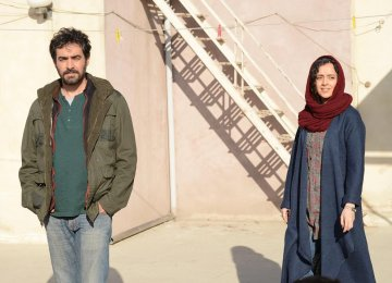 Munich Festival Award for Farhadi's 'Salesman'