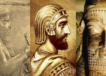 Seminar on Cyrus the Great