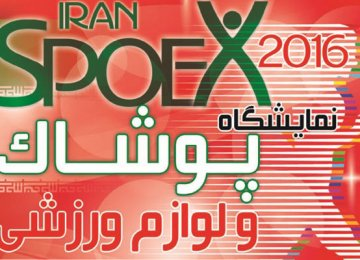 Iran 'Spoex' Next Month
