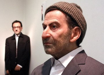 Silicone Statues of Tar Players at Iranian Artists Forum