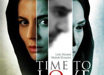 UCLA Screens Persian Films