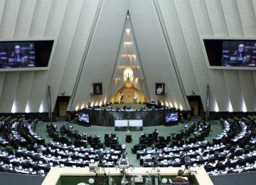 Parliament Boosts Defense Budget