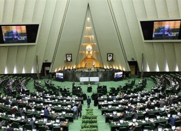 Iranian MPs Urge Turkey to Revise Regional Policies