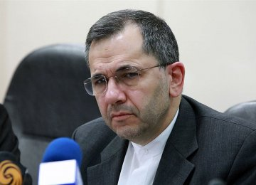 US Sending Conflicting Messages on JCPOA