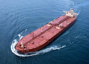 Taipei to Raise Crude Intake From Tehran