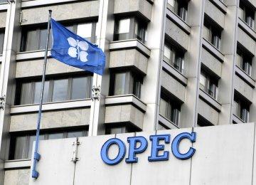 Oil Eases Below $49