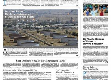 Newspaper 07/9/2014