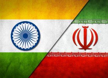 Iran-India Trade Development Confab