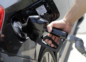 UAE to Cut Gasoline Prices