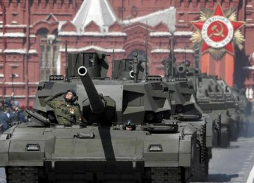 Russia Stages Massive World War II Parade