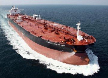 Turkey's H1 Iran Oil Import at 105,000 bpd