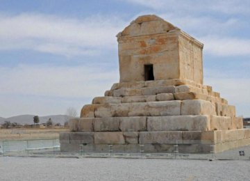 Italian Experts Aiding With Pasargadae Restoration