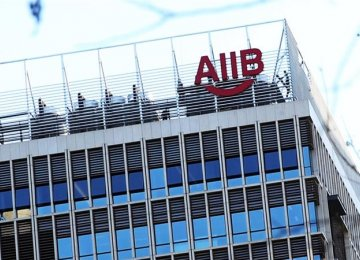 Canada to Join AIIB