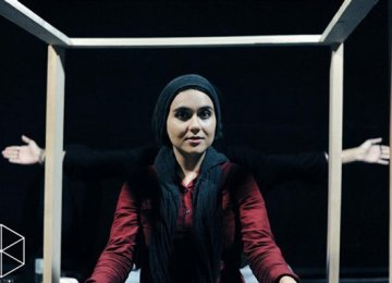 Eclectic Approach in Play