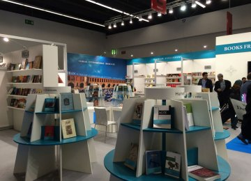 Iran's stand at the Frankfurt Book Fair 2014