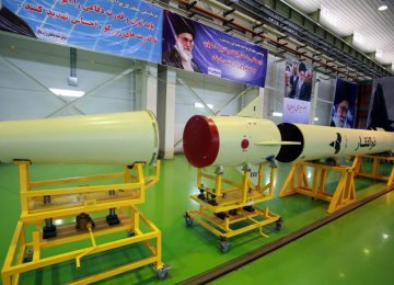 Ballistic Missile Production Line Launched