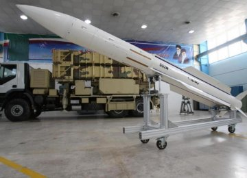 Plan to Deploy Defense System in Central Iran