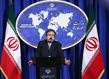 (P)GCC's Anti-Iran Charges Dismissed