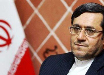 Tehran, Bucharest Aim to Broaden Cooperation